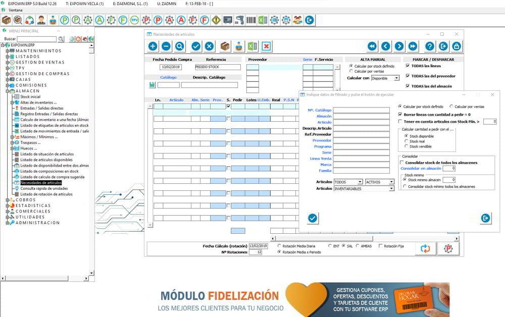 Gestión de almacenes con Multiplo ERP